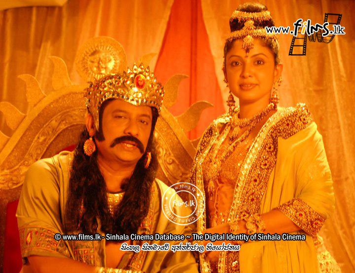 mahindagamanaya movie