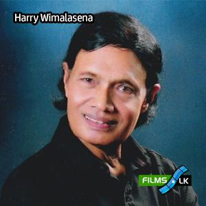 Harry Wimalasena