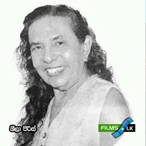 Sheela Peiris